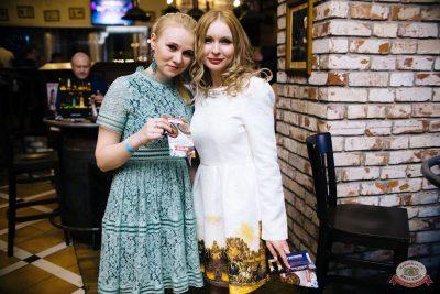 Вечеринка «Ретро FM», 22 марта 2019 - Ресторан «Максимилианс» Челябинск - 32