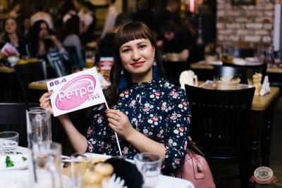 Вечеринка «Ретро FM», 22 марта 2019 - Ресторан «Максимилианс» Челябинск - 39
