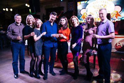Вечеринка «Ретро FM», 22 марта 2019 - Ресторан «Максимилианс» Челябинск - 4