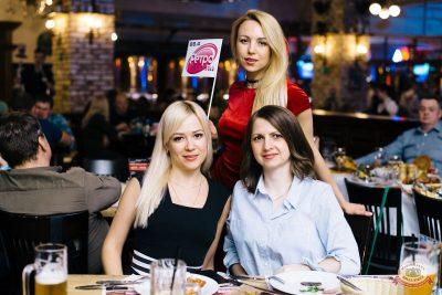 Вечеринка «Ретро FM», 22 марта 2019 - Ресторан «Максимилианс» Челябинск - 46