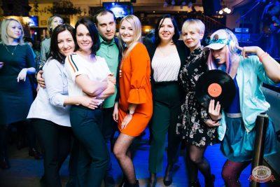 Вечеринка «Ретро FM», 22 марта 2019 - Ресторан «Максимилианс» Челябинск - 48