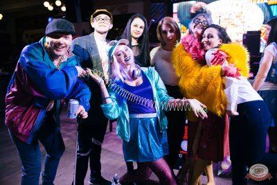 Вечеринка «Ретро FM», 22 марта 2019 - Ресторан «Максимилианс» Челябинск - 5
