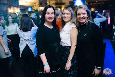 Вечеринка «Ретро FM», 22 марта 2019 - Ресторан «Максимилианс» Челябинск - 51