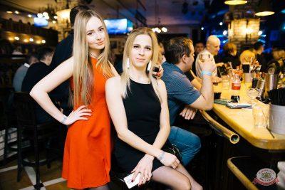 Вечеринка «Ретро FM», 22 марта 2019 - Ресторан «Максимилианс» Челябинск - 52