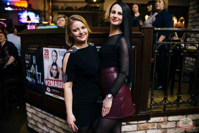 Вечеринка «Ретро FM», 22 марта 2019 - Ресторан «Максимилианс» Челябинск - 54