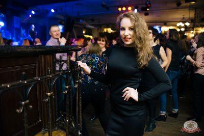 Вечеринка «Ретро FM», 22 марта 2019 - Ресторан «Максимилианс» Челябинск - 56
