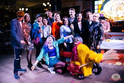 Вечеринка «Ретро FM», 22 марта 2019 - Ресторан «Максимилианс» Челябинск - 6