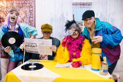 Вечеринка «Ретро FM», 22 марта 2019 - Ресторан «Максимилианс» Челябинск - 8