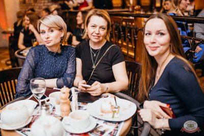 «Дыхание ночи»: Dj Mikis, 23 марта 2019 - Ресторан «Максимилианс» Челябинск - 14