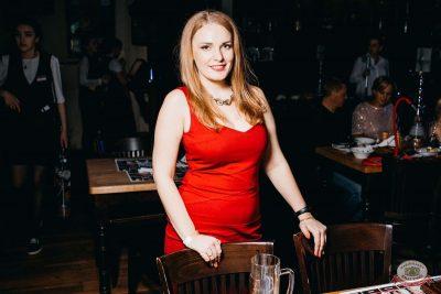 «Дыхание ночи»: Dj Mikis, 23 марта 2019 - Ресторан «Максимилианс» Челябинск - 22