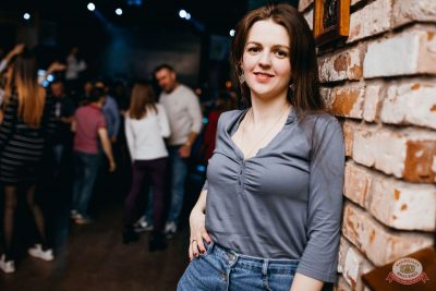 «Дыхание ночи»: Dj Mikis, 23 марта 2019 - Ресторан «Максимилианс» Челябинск - 23
