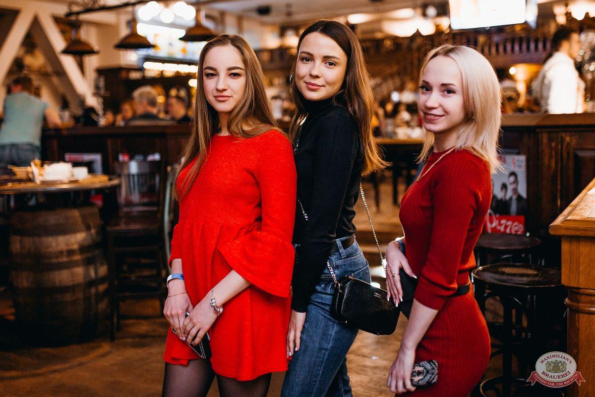 «Дыхание ночи»: Dj Mikis, 23 марта 2019 - Ресторан «Максимилианс» Челябинск - 29