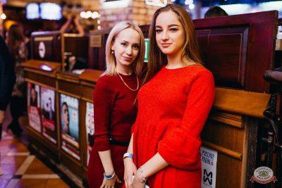 «Дыхание ночи»: Dj Mikis, 23 марта 2019 - Ресторан «Максимилианс» Челябинск - 35