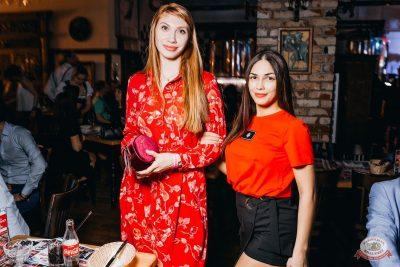 «Дыхание ночи»: Dj Mikis, 23 марта 2019 - Ресторан «Максимилианс» Челябинск - 36