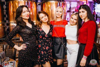 «Дыхание ночи»: Dj Mikis, 23 марта 2019 - Ресторан «Максимилианс» Челябинск - 57