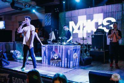 «Дыхание ночи»: Dj Mikis, 23 марта 2019 - Ресторан «Максимилианс» Челябинск - 8