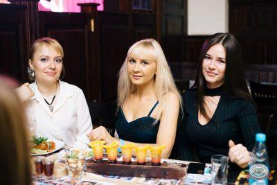 Pizza, 28 марта 2019 - Ресторан «Максимилианс» Челябинск - 20