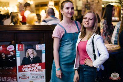 Pizza, 28 марта 2019 - Ресторан «Максимилианс» Челябинск - 22