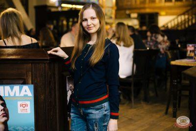 Pizza, 28 марта 2019 - Ресторан «Максимилианс» Челябинск - 23