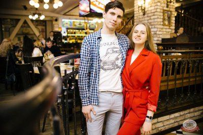 Pizza, 28 марта 2019 - Ресторан «Максимилианс» Челябинск - 26