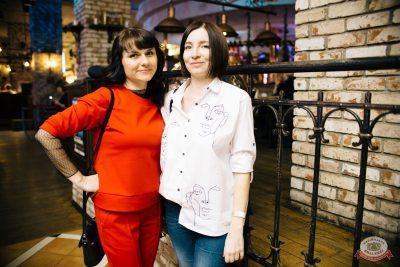 Pizza, 28 марта 2019 - Ресторан «Максимилианс» Челябинск - 29