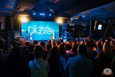 Pizza, 28 марта 2019 - Ресторан «Максимилианс» Челябинск - 3