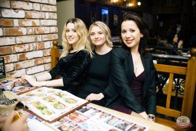 Pizza, 28 марта 2019 - Ресторан «Максимилианс» Челябинск - 31