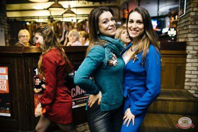 Pizza, 28 марта 2019 - Ресторан «Максимилианс» Челябинск - 35
