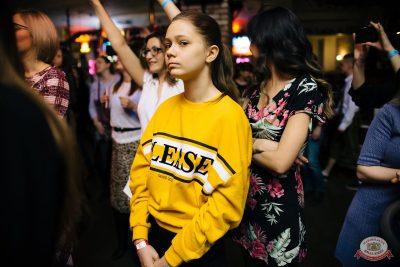 Pizza, 28 марта 2019 - Ресторан «Максимилианс» Челябинск - 38