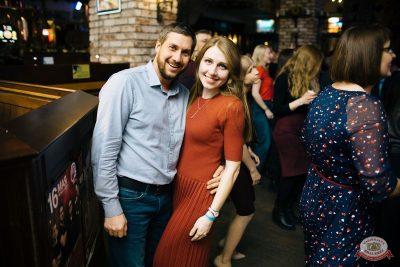 Pizza, 28 марта 2019 - Ресторан «Максимилианс» Челябинск - 40