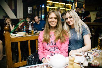 Pizza, 28 марта 2019 - Ресторан «Максимилианс» Челябинск - 44