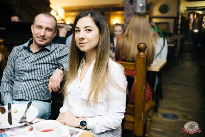 Pizza, 28 марта 2019 - Ресторан «Максимилианс» Челябинск - 45