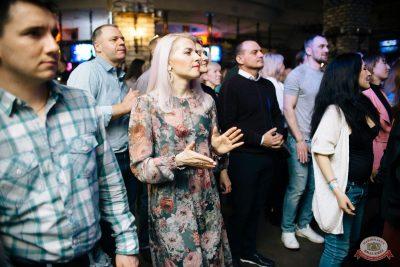 Pizza, 28 марта 2019 - Ресторан «Максимилианс» Челябинск - 50