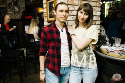 Pizza, 28 марта 2019 - Ресторан «Максимилианс» Челябинск - 52