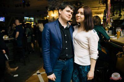 Pizza, 28 марта 2019 - Ресторан «Максимилианс» Челябинск - 60