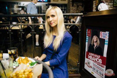 Pizza, 28 марта 2019 - Ресторан «Максимилианс» Челябинск - 63