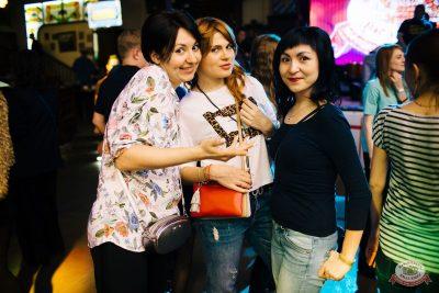 Pizza, 28 марта 2019 - Ресторан «Максимилианс» Челябинск - 66