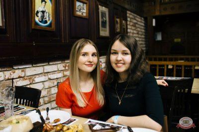 Pizza, 28 марта 2019 - Ресторан «Максимилианс» Челябинск - 69