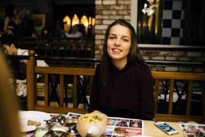 Pizza, 28 марта 2019 - Ресторан «Максимилианс» Челябинск - 70