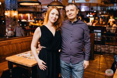 Александр Иванов и группа «Рондо», 4 апреля 2019 - Ресторан «Максимилианс» Челябинск - 11