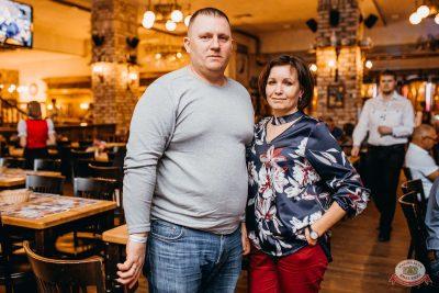 Александр Иванов и группа «Рондо», 4 апреля 2019 - Ресторан «Максимилианс» Челябинск - 18