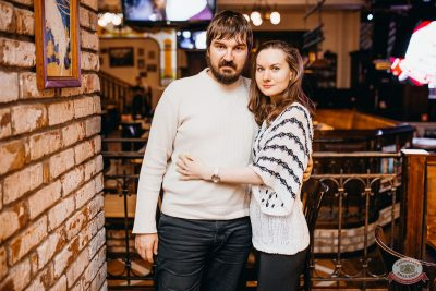 Александр Иванов и группа «Рондо», 4 апреля 2019 - Ресторан «Максимилианс» Челябинск - 19