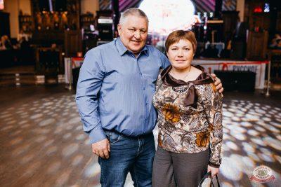 Александр Иванов и группа «Рондо», 4 апреля 2019 - Ресторан «Максимилианс» Челябинск - 20