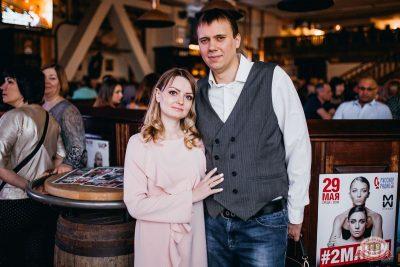 Александр Иванов и группа «Рондо», 4 апреля 2019 - Ресторан «Максимилианс» Челябинск - 25