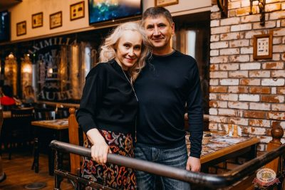 Александр Иванов и группа «Рондо», 4 апреля 2019 - Ресторан «Максимилианс» Челябинск - 27