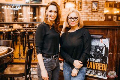 Александр Иванов и группа «Рондо», 4 апреля 2019 - Ресторан «Максимилианс» Челябинск - 29