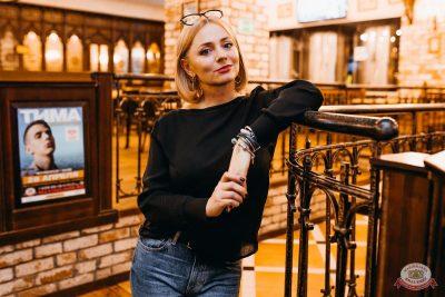 Александр Иванов и группа «Рондо», 4 апреля 2019 - Ресторан «Максимилианс» Челябинск - 30