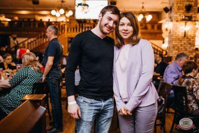 Александр Иванов и группа «Рондо», 4 апреля 2019 - Ресторан «Максимилианс» Челябинск - 32