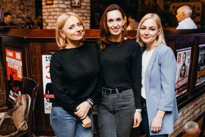 Александр Иванов и группа «Рондо», 4 апреля 2019 - Ресторан «Максимилианс» Челябинск - 36
