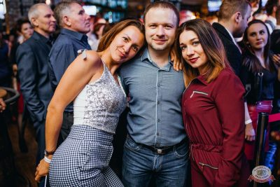 Александр Иванов и группа «Рондо», 4 апреля 2019 - Ресторан «Максимилианс» Челябинск - 40
